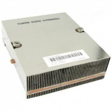 Radiator Server IBM 26k4292, Compatibil cu servere IBM